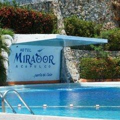 Отель Mirador Acapulco бассейн фото 3