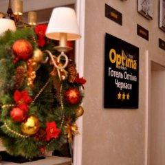 Гостиница Оптима Черкассы интерьер отеля