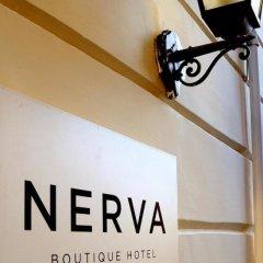 Отель NERVA Рим парковка