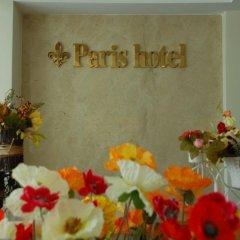 Отель Paris Hotel Вьетнам, Далат - отзывы, цены и фото номеров - забронировать отель Paris Hotel онлайн помещение для мероприятий