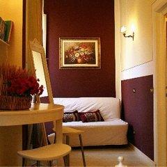 Отель Abatjour Eco-Friendly B&B комната для гостей фото 4