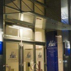Отель arte Hotel Wien Stadthalle Австрия, Вена - 13 отзывов об отеле, цены и фото номеров - забронировать отель arte Hotel Wien Stadthalle онлайн