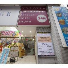 Отель Capsule and Sauna New Century Япония, Токио - отзывы, цены и фото номеров - забронировать отель Capsule and Sauna New Century онлайн фото 13