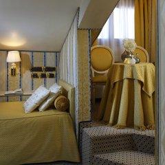 Отель Ca dei Conti Италия, Венеция - 1 отзыв об отеле, цены и фото номеров - забронировать отель Ca dei Conti онлайн детские мероприятия фото 2