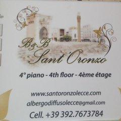 Отель B&B Sant'Oronzo Лечче интерьер отеля