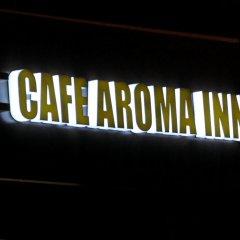 Отель Cafe Aroma Inn с домашними животными