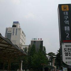 Отель Goodstay New Grand Hotel Южная Корея, Тэгу - отзывы, цены и фото номеров - забронировать отель Goodstay New Grand Hotel онлайн