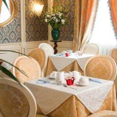 Отель Doge Италия, Виченца - отзывы, цены и фото номеров - забронировать отель Doge онлайн питание фото 3
