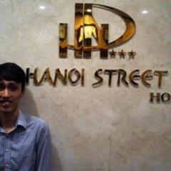 Hanoi Street Hotel с домашними животными