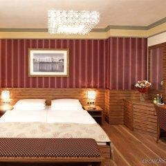 Отель Prater Vienna Австрия, Вена - 12 отзывов об отеле, цены и фото номеров - забронировать отель Prater Vienna онлайн комната для гостей