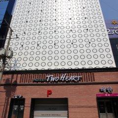 Отель Two Heart Hotel Южная Корея, Тэгу - отзывы, цены и фото номеров - забронировать отель Two Heart Hotel онлайн