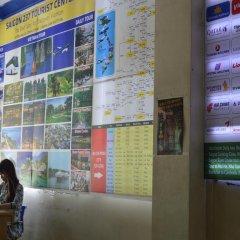 Saigon 237 Hotel развлечения