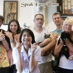 Отель Speak Easy Home Таиланд, Бангкок - отзывы, цены и фото номеров - забронировать отель Speak Easy Home онлайн спа