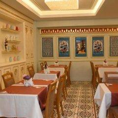 İstasyon Турция, Стамбул - 1 отзыв об отеле, цены и фото номеров - забронировать отель İstasyon онлайн фото 5