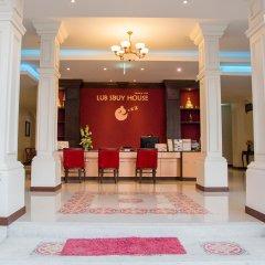 Lub Sbuy House Hotel интерьер отеля фото 2
