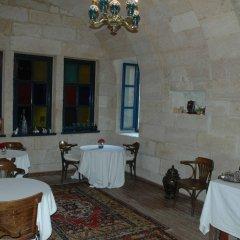 Elkep Evi Cave Hotel Турция, Ургуп - отзывы, цены и фото номеров - забронировать отель Elkep Evi Cave Hotel онлайн питание фото 2