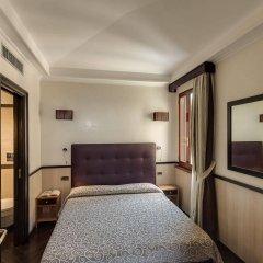 Отель BORROMEO Рим комната для гостей фото 3