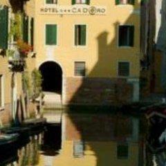 Отель Ca Doro Венеция фото 2