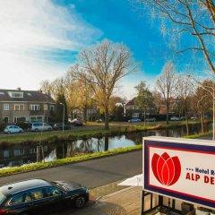 Отель Alp de Veenen Hotel Нидерланды, Амстелвен - отзывы, цены и фото номеров - забронировать отель Alp de Veenen Hotel онлайн парковка