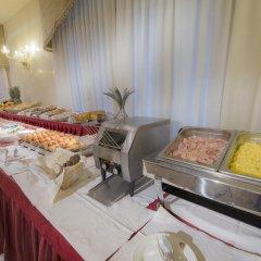 Отель A La Commedia Венеция питание