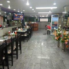 Отель New Al Jazeera Бангкок питание