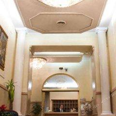Отель Rimini Италия, Рим - 4 отзыва об отеле, цены и фото номеров - забронировать отель Rimini онлайн помещение для мероприятий
