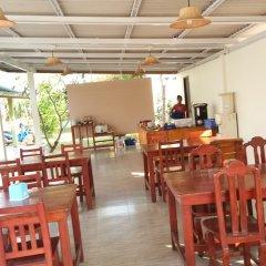 Отель Sanghirun Resort питание фото 2