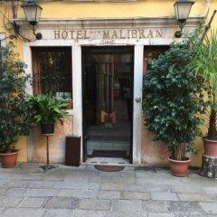 Отель Guest House Al Milion Италия, Венеция - отзывы, цены и фото номеров - забронировать отель Guest House Al Milion онлайн