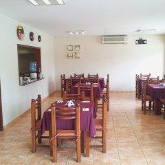 Hotel Alcazar питание фото 2