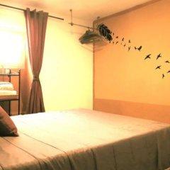 Отель SPH - Sintra Pine House фото 3