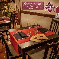 Отель Borgo dei Sagari Дзагароло питание