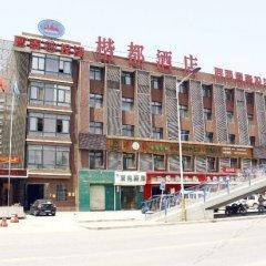 Отель Kaidu Hotel Китай, Сиань - отзывы, цены и фото номеров - забронировать отель Kaidu Hotel онлайн