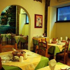 Отель Alexis Италия, Рим - 11 отзывов об отеле, цены и фото номеров - забронировать отель Alexis онлайн питание