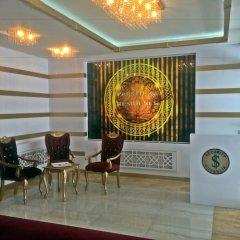 Prestij Life Турция, Кайсери - отзывы, цены и фото номеров - забронировать отель Prestij Life онлайн интерьер отеля фото 2