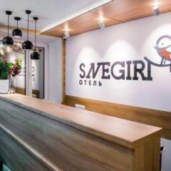 Hotel Snegiri фото 41