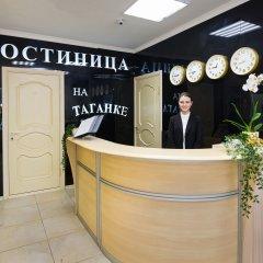 Отель Dynasty Москва интерьер отеля фото 2