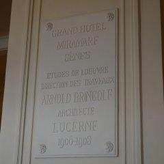 Отель B&B Domitilla Генуя интерьер отеля