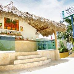 Copacabana Beach Hotel Acapulco интерьер отеля