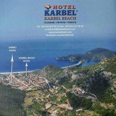 Karbel Beach Hotel пляж