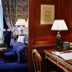Отель Hôtel San Régis Франция, Париж - 2 отзыва об отеле, цены и фото номеров - забронировать отель Hôtel San Régis онлайн удобства в номере