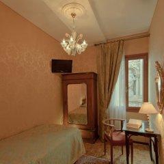Отель Albergo Bel Sito e Berlino комната для гостей фото 5