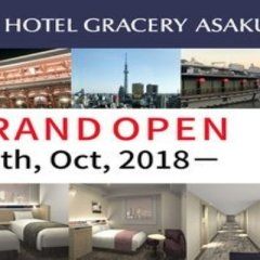 Hotel Gracery Asakusa парковка
