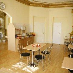 Отель Ai Konigshof Берлин питание фото 3
