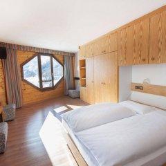 Отель Blu Hotels Senales Сеналес комната для гостей фото 3
