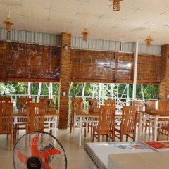 Отель Hana Resort & Bungalow питание