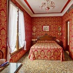 Отель Antica Locanda Sturion - Residenza d'Epoca Италия, Венеция - отзывы, цены и фото номеров - забронировать отель Antica Locanda Sturion - Residenza d'Epoca онлайн комната для гостей