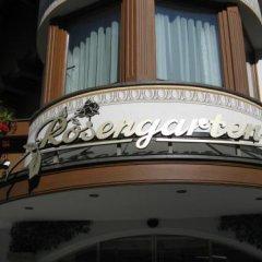 Отель Pension Rosengarten городской автобус