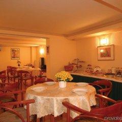 Отель Swing City Венгрия, Будапешт - 6 отзывов об отеле, цены и фото номеров - забронировать отель Swing City онлайн питание фото 2