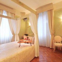 Отель Promessi Sposi Италия, Мальграте - отзывы, цены и фото номеров - забронировать отель Promessi Sposi онлайн детские мероприятия