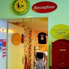 Отель Backpackers Düsseldorf Германия, Дюссельдорф - отзывы, цены и фото номеров - забронировать отель Backpackers Düsseldorf онлайн банкомат